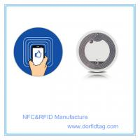 Facebook Classic NFC Tag