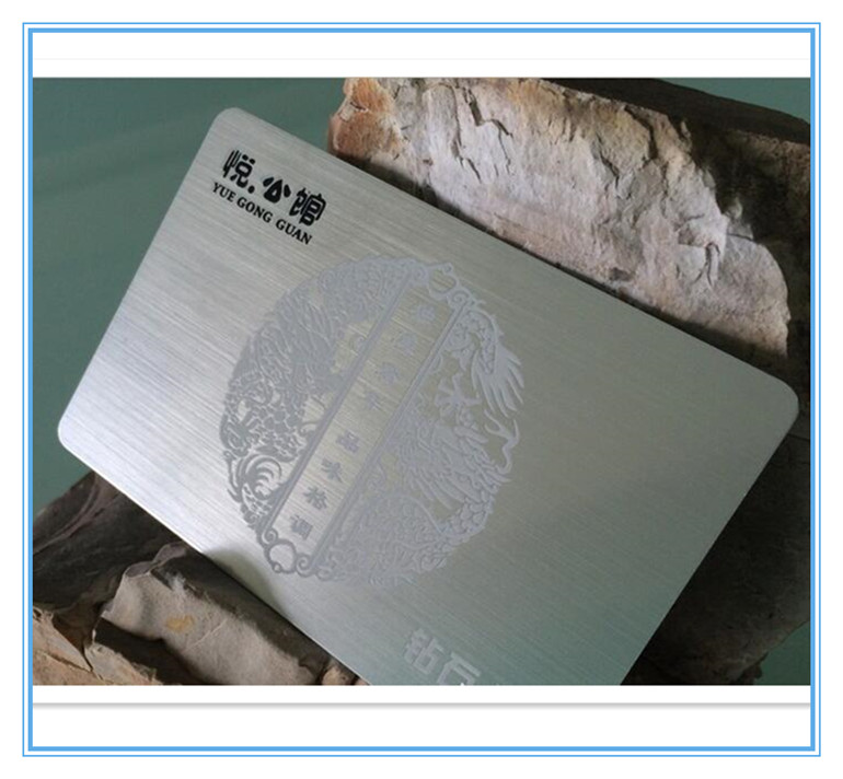 Luxury Brush PVC Card Metal Wire Drawing Effect Business Card with Free Design