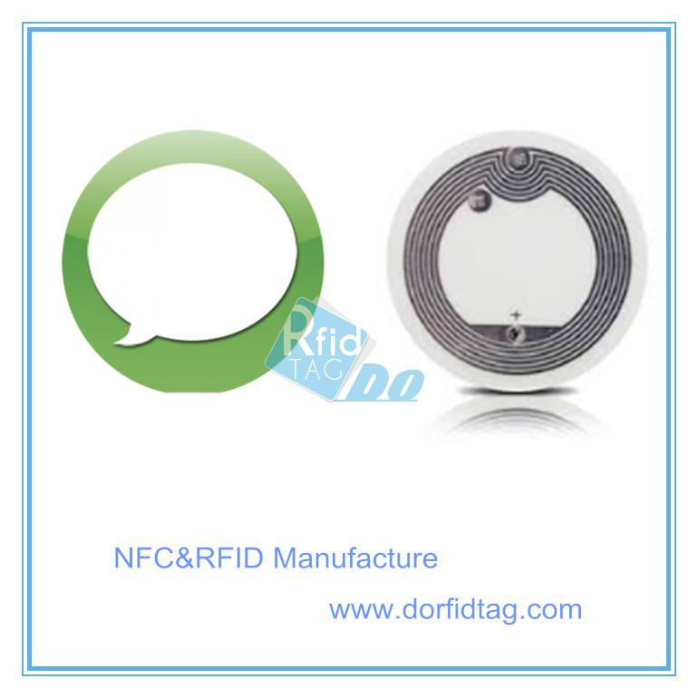 SMS Text Message NFC Tag